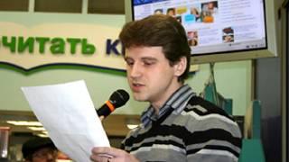 Евгений Власенко отвечает на вопросы аудитории Би-би-си