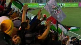 جمهور فلسطيني