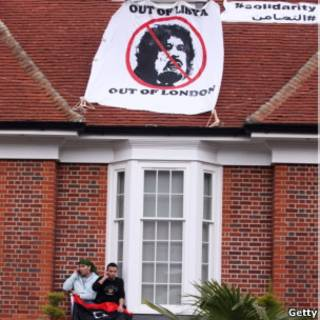 Дом Каддафи в Лондоне