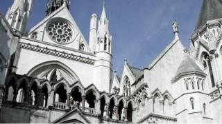 Высокий суд в Лондоне