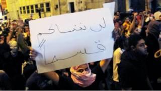 مظاهرات في السعودية (مارس 2011)