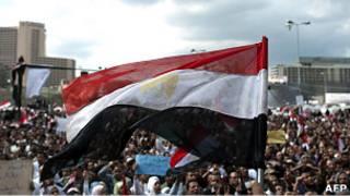مظاهرة بميدان التحرير