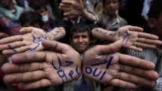 عکس آرشیوی - معترضان خواستار انقلاب در یمن هستند