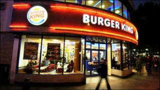 汉堡王快餐连锁店