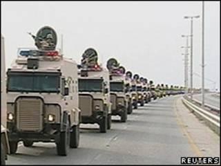نیروهای عربستان سعودی در بحرین