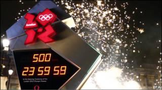 Відкрито відлік часу до Олімпіади в Лондоні