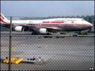 विमान सेवाएं