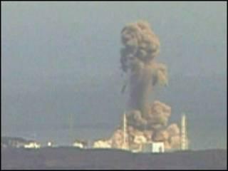 Tashar nukiliya a Japan