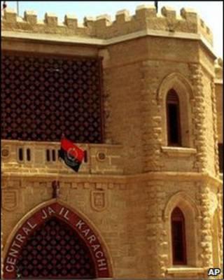 زندان کراچی