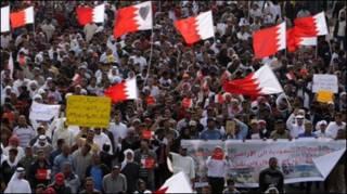 Hàng ngàn người Bahrain tụ hợp trước Đại sứ quán Ả Rập Saudi phản đối sự can thiệp