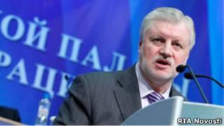 Спикер СФ Сергей Миронов