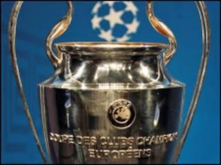 欧洲冠军杯奖杯
