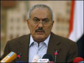 O presidente Ali Abdullah Saleh