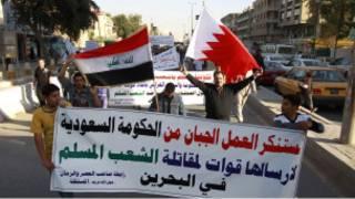 متظاهرون مناهضون للتدخل السعودي في البحرين