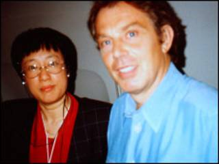 Yuwen and Prime Minister Blair