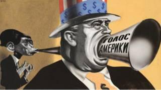 Карикатура Александра Житомирского. 1950 г.