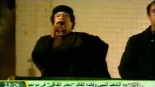 Полковник Каддафі