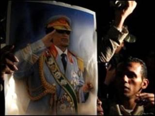 Daya daga cikin magoya bayan Kanar Gaddafi