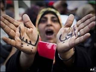manifestante contra Khadafi no leste líbio, 23 de março/AP