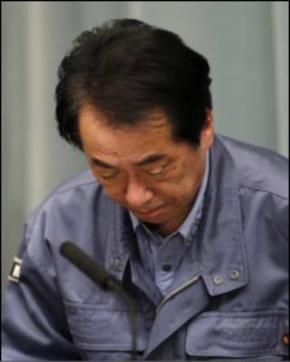 Pira Ministan Japan, Naoto Kan