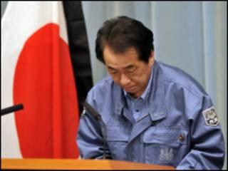Firayim Ministan Japan, Naoto Kan