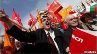متظاهرون بلغار يحتجون على الأزمة الاقتصادية