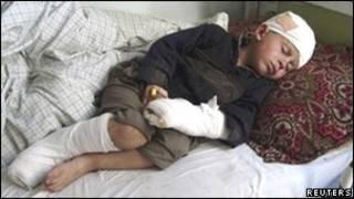 Афганский ребенок