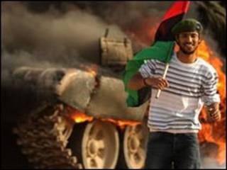 लीबिया में जंग
