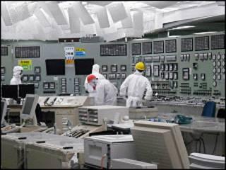 Ma'aikata a tashar Fukushima