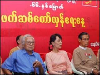 NLD ပါတီခေါင်းဆောင်များ