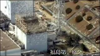 Пошкодження будівлі реактора на АЕС у Фукушімі