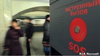 Система безопасности в московском метро
