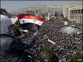 Manifestantes em Damasco (AP)