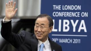 بانكي مون عند وصوله إلى مقر مؤتمر لندن عن ليبيا (29/03/11)
