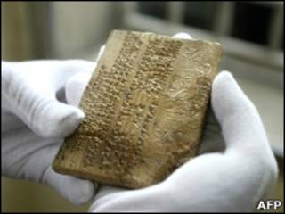 نمونه لوح در موزه در ایران