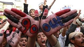 معتصمون يمنيون