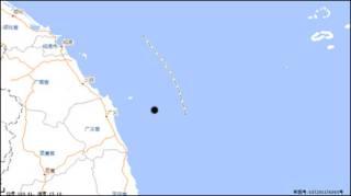 Biển miền Trung Việt Nam trên bản đồ trực tuyến của Trung Quốc