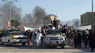 تظاهرات روز جمعه در مزار شریف