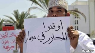 محتجون في عمان
