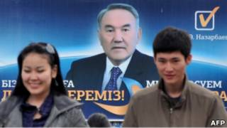 Плакат Н.Назарбаева