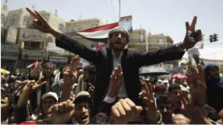 Abigaragambya muri Yemen.