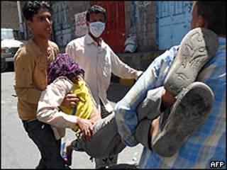 也門受傷示威者
