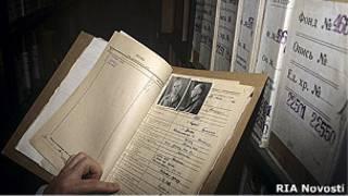 Дело пленного германского военнослужащего в российском военном архиве