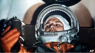 Историческое наследие Юрия Гагарина