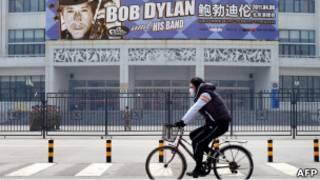 Афиша Боба Дилана в Китае