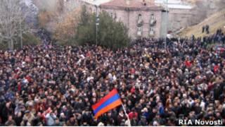 Митинг протеста у Матенадарана в Ереване