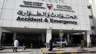 مستشفى السلمانية
