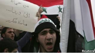 Участники акции протеста в Аммане