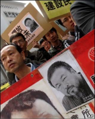 Protesto contra a prisão de Ai Weiwei