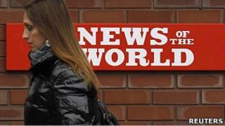"""هفته نامه """"اخبار جهان"""""""